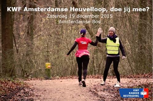 Amsterdamse Heuvelloop